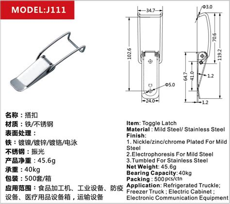 Heavy Duty Adjustable Toggle Latch,Clasp Lock Spring